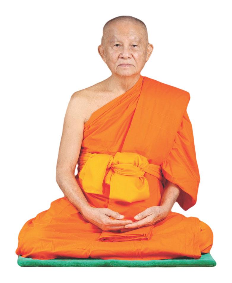Luang Pa 1